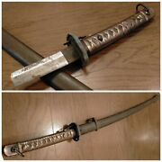 Ww2 Japanese Army Officers Sword And Scabbard From Jp Seller