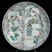 Rare Antique Chinese Export Canton Famille Rose Porcelain Plate 19th C