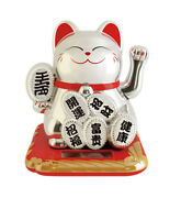 12x2.5 Solar Waving Lucky Cat With Chinese Character