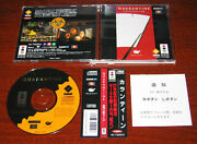 Quarantine 3do Panasonic - Rare 3do Game In Japan . Hard To Find In Japan Stores