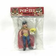 Medicom Toy Reprinted Sofubi Series Tiger Mask Initial Type Yellow Phase2 Figure