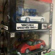 Rare Dism Nissan 180sx Lot Of 2 Red And White 1/24 Miniature Car W/ Box