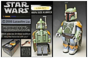 Kubrick 400 Star Wars George Lucas Medicom Toy Limited Edition Japan Shipped