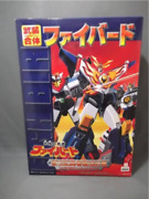 Rare Takara Fibered Armed Combined Robot Heroes Action Figure With Box