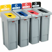 Slim Jim Recycling Station Landfill/paper/plastic/cans 4 23 Gallon