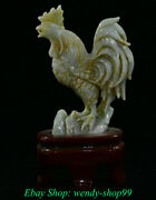 7 Old Natural Emerald Jade Jadeite Carving Feng Shui Animal Rooster Cock Statue