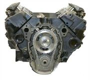 Atk Engines Dm07 Remanufactured Marine Crate Engine 1976-1985 Small Block Chevy