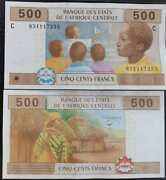 Chad / Tchad 500 Francs 2017 P 606cd Unc Central African States