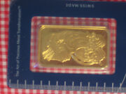 Pamp Suisse 1 Ounce Gold Bar 999.9 Gold A205168 Serial Number Uncirculated