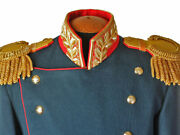 General Uniform Tunic Coat Epaulets M1907 Russian Imperial Army Wwi High Quality