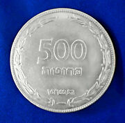 Israel 500 Pruta 1949 Rare Silver Coin Only 33812 Minted Bu Very Nice ❗📈🇮🇱🔯