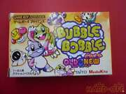 Taito Missing Instructions Bubble Bobble Old Nu