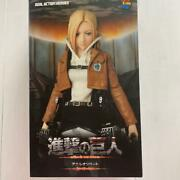 Rah Real Action Heroes Attack On Titan Annie Leonhart 1/6 Medicom Toy Figure