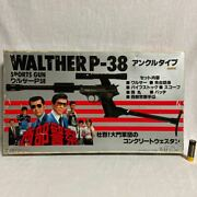 Rare Things At The Time Yonezawa Toys Western Police Walther P-38 Ankleyonezawa
