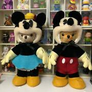 Merrythought Cheeky Disney Monde Convention Japon 2006 Limitandeacutee Wdw