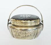 Antique Chinese China Hand Warmer Handwarmer Pot Bowl 19th C Calligraphy
