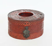 Antique Chinese Qing Mandarin Court Necklace Beads Box Late 19th C.