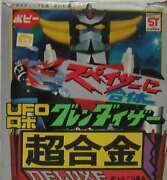 Popy Ufo Robo Grendizer Vintage Toys Box Opened Used Without Box From Japan Rare
