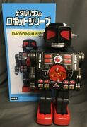 Metal House Robot Series Machinegun Robot Movable With Box Used From Japan Retro
