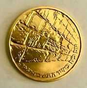 The Victory Coin June 1967 Israel Gold .916 Limited Issue