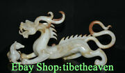 11.2andldquo Old Chinese Hetian Jade Carving Dynasty Palace Dragon Beast Mouse Statue