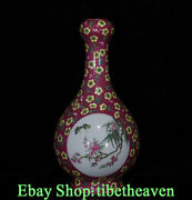 13.2 Marked Old China Colour Enamel Porcelain Palace Flower Butterfly Bottle