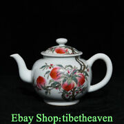 7 Rare Qianlong Marked Old China Pastel Porcelain Palace Peach Teapot Kettle
