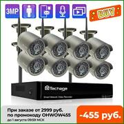 H.265 8ch 3mp Wireless Video Camera System Outdoor Audio Record Wifi Ip Camera