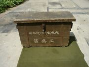 Wwii Japanese Type 99 Rifle Parts Wooden Crate Box Chest Not Type 38 Arisaka