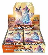 Pokemon Card Game Sword And Shield Expansion Pack Maten Perfection Never Opened