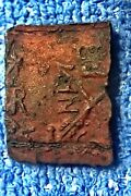 Sweden Ship Wreck Salvaged Rare 1/2 Ore 1625 Klippe Hand Hammered 19 Mm X 26