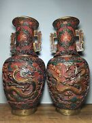 Chinese Wood Lacquerware Dragon Loong Emboss Flower Bottle Wine Vase Flask Pair