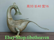 16 Old Chinese Bronze Ware Dynasty Palace Swan Duck Zun Oil Lamp Candlestick