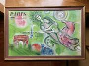 Mark Chagall Romeo Et Juliet Lithographie Printmaking Lito Affiche