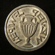 Israeli Large Pewter Impression Of Fantasy Coin Based On Ancient Judean Coins