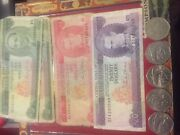 Central Bank Of Barbados 36 Dollar Bank Note And Coins
