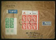 1950 Israeli Extra Weight Airmail To Us 50pr Stamp Plate Block + Other Stamps