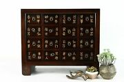 Chinese Elm Vintage 16 Drawer Apothecary Jewelry Collector File Cabinet 38754