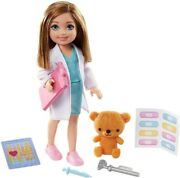 F-barbie Chelsea Can Be Doc Mcstuffins Toys Online In Promo Sample Sleeve