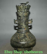 18 Antique China Bronze Ware Shang Dynasty Dragon Beast Face Wine Bottle Vessel