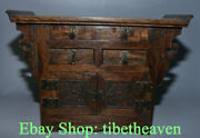 16.4 Old China Huanghuali Wood Carving Dynasty Table Desk Drawer Cabinet