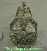 18.4 Antique China Bronze Ware Dynasty Palace Dragon Beast Face 2 Ear Vessel