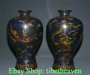 14.2 Mark Old China Copper Cloisonne Dynasty Palace Dragon Phoenix Bottle Pair