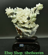 15.6 China Xiu Jade Hand Carved Peony Flower Butterfly Ornament Sculpture