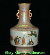 17.6 Marked Old China Colour Enamel Porcelain Palace Eighteen Arhats Bottle