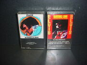 2 New Fs Rca Special Products Camden Elvis Presley Cassettes 1985