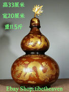 13.2 Marked Old Chinese Red Copper Gold Palace Blessing Dragon Gourd Bottle