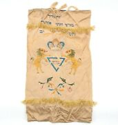 Antique Jewish Silk Mantle For Torah Book Roller Hand Made Late 19th Century