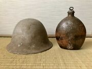 Japanese World War 2 Imperial Army Water Bottle Canteen And Civil Defence Helmet