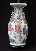 Antique Chinese Famille Rose Immortal Porcelain Vase 19th C As Lamp